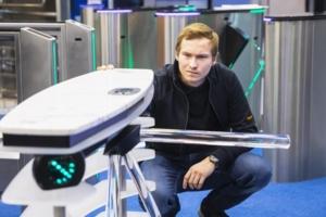Security Essen 2022